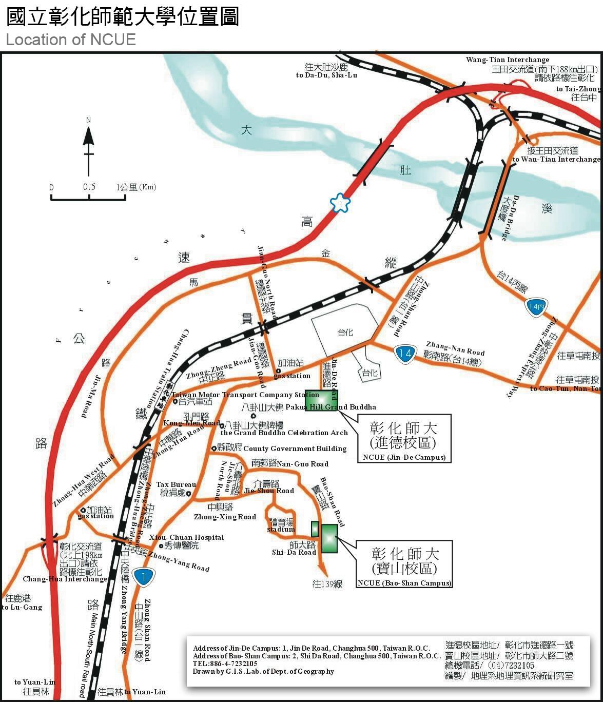 关於本系 位置地图  进德校区交通指南: 铁公路:  从彰化火车站搭乘